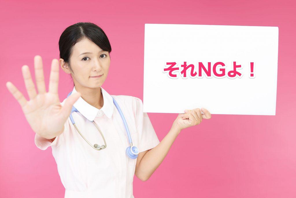 48679297 - nurse making stop sign